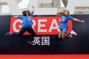VisitBritain's 'Great' Campaign set to tap into the Chinese market.